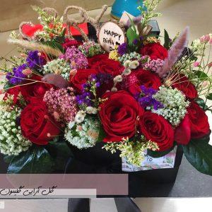گل باکس 2