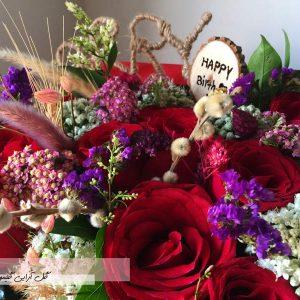 گل باکس 3