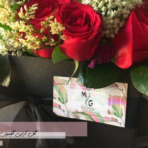 گل باکس 4