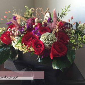 گل باکس 5