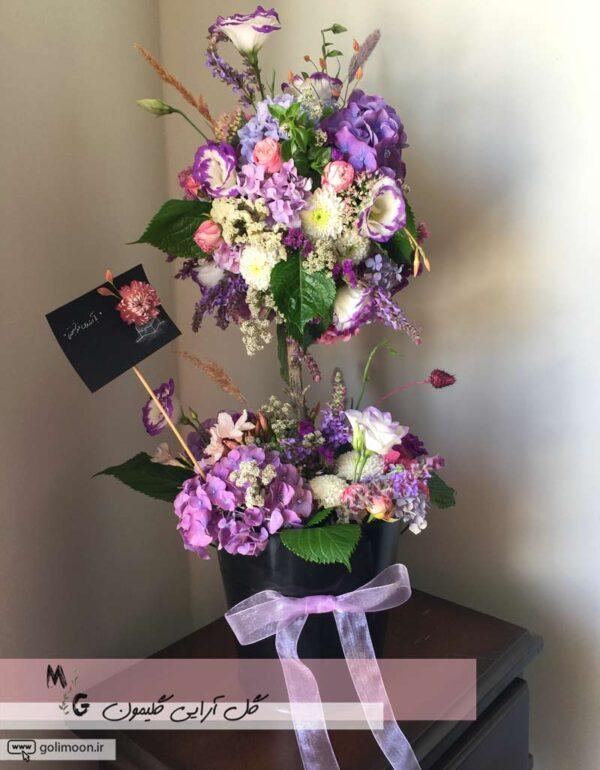 گلدان طرح سطلی