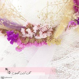 تاج گل خشک بنفش2