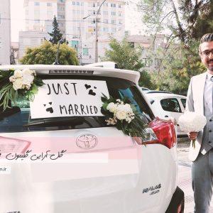 ماشین عروس با سبک راستیک1
