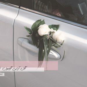 ماشین عروس با سبک راستیک3