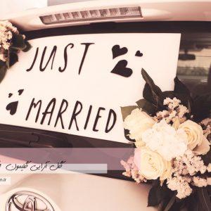 ماشین عروس با سبک راستیک5